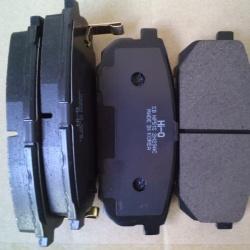 Колодки тормозные задние (2002-2009) SP1154