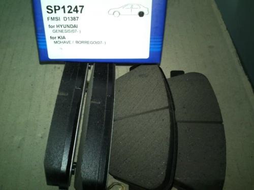 Колодки задние SP1247