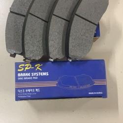 Колодки тормозные передние SPK2365